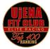 UjENA Fit Club Runner Rankings